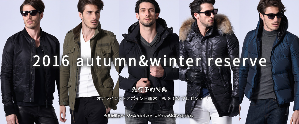 2016 fall&winter reserve
