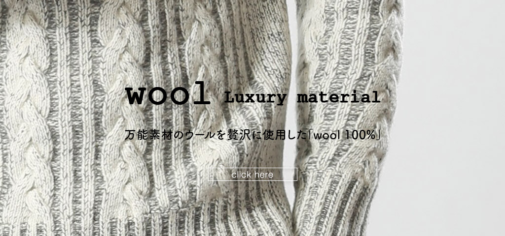 wool Luxury material