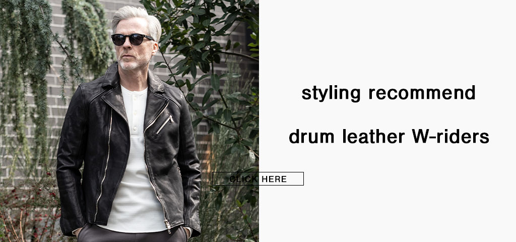 styling drum leather W-riders