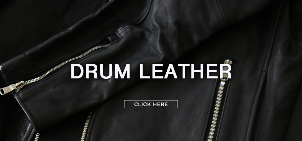 drum leather