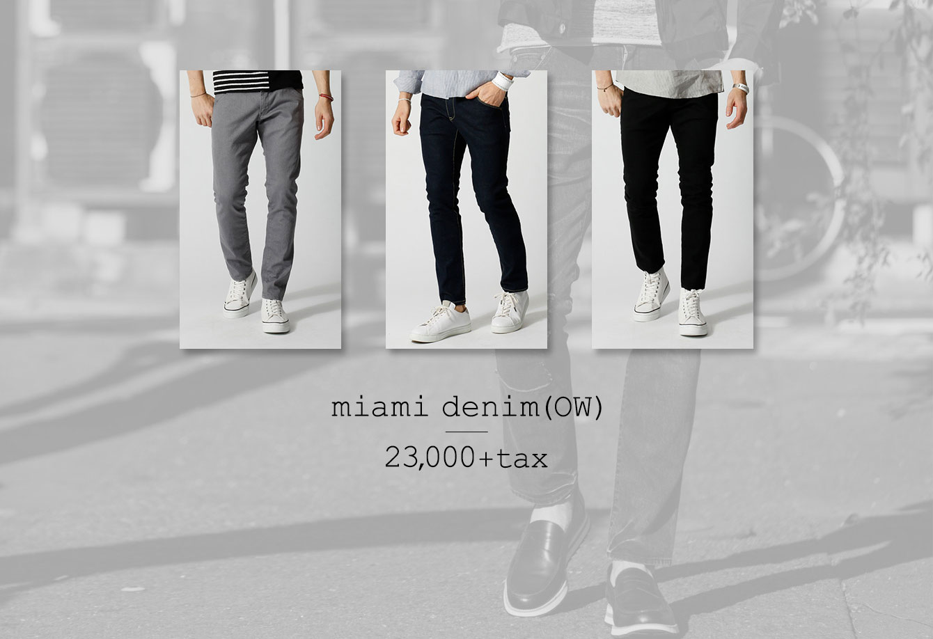 miami denim(OW) 23,000+tax